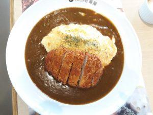 Món cơm cà ri nổi tiếng của thương hiệu CoCo Ichibanya - Nhật Bản