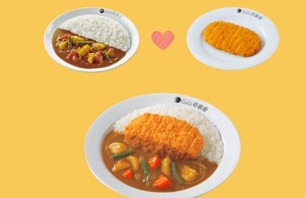 cơm cà ri Nhật